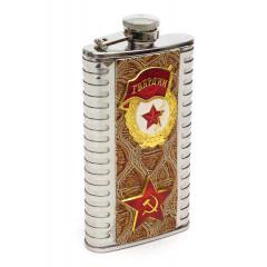 Flask metal Gvardiya Red Star