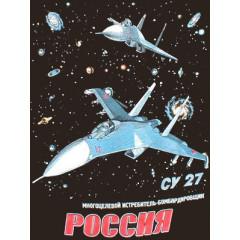T-shirt XL SU-27, black XL
