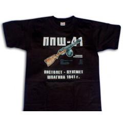 T-shirt S PPSH-41, the submachine gun Shpagina 1941