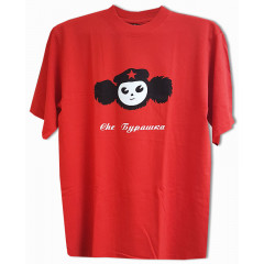 T-shirt XL Cheburashka, XL, red