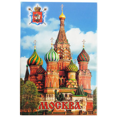 Magnet metal 02-19 Moscow, St. Basil's Cathedral, flat, photo
