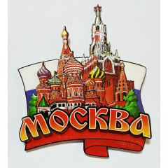 Magnet wooden St. Basils Cathederal - Flag