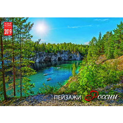 Printed products calendar Landscapes Of Russia, KR20