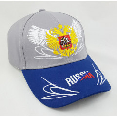 Headdress Baseball cap Russia, Russian coat of Arms, wings, grey top, blue visor