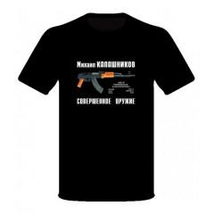 T-shirt XL Kalashnikov