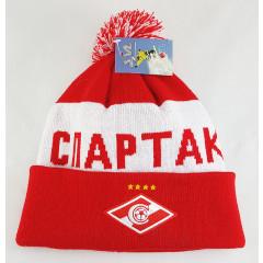 Headdress woolen hat the cap of the Spartak fan