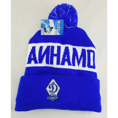 Headdress woolen hat the cap of the Dinamo fan