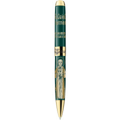 Pen Holy Blessed Matron, RRP0102