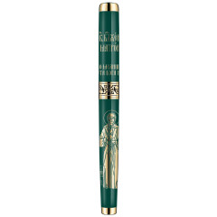 Pen Holy Blessed Matron, RRP0202